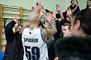 123Купол-Родники - ЦСКА-2 10.01.2020
